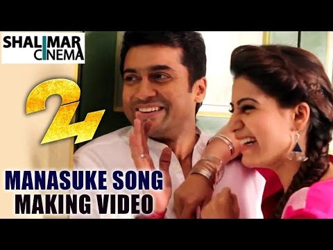 Mansuke Song Making Video || 24 Movie ||...