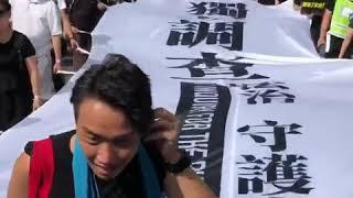 香港民阵721大游行正式开始