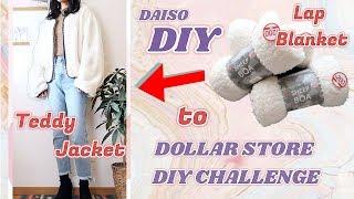 DAISO DIY Teddy Jacket + DOLLAR STORE CHALLENGE / 100均 手作り服 + ファッション / Sewing Tutorialㅣmadebyaya