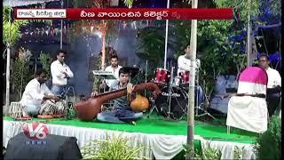 27th January 2020 - V6 Telugu News
