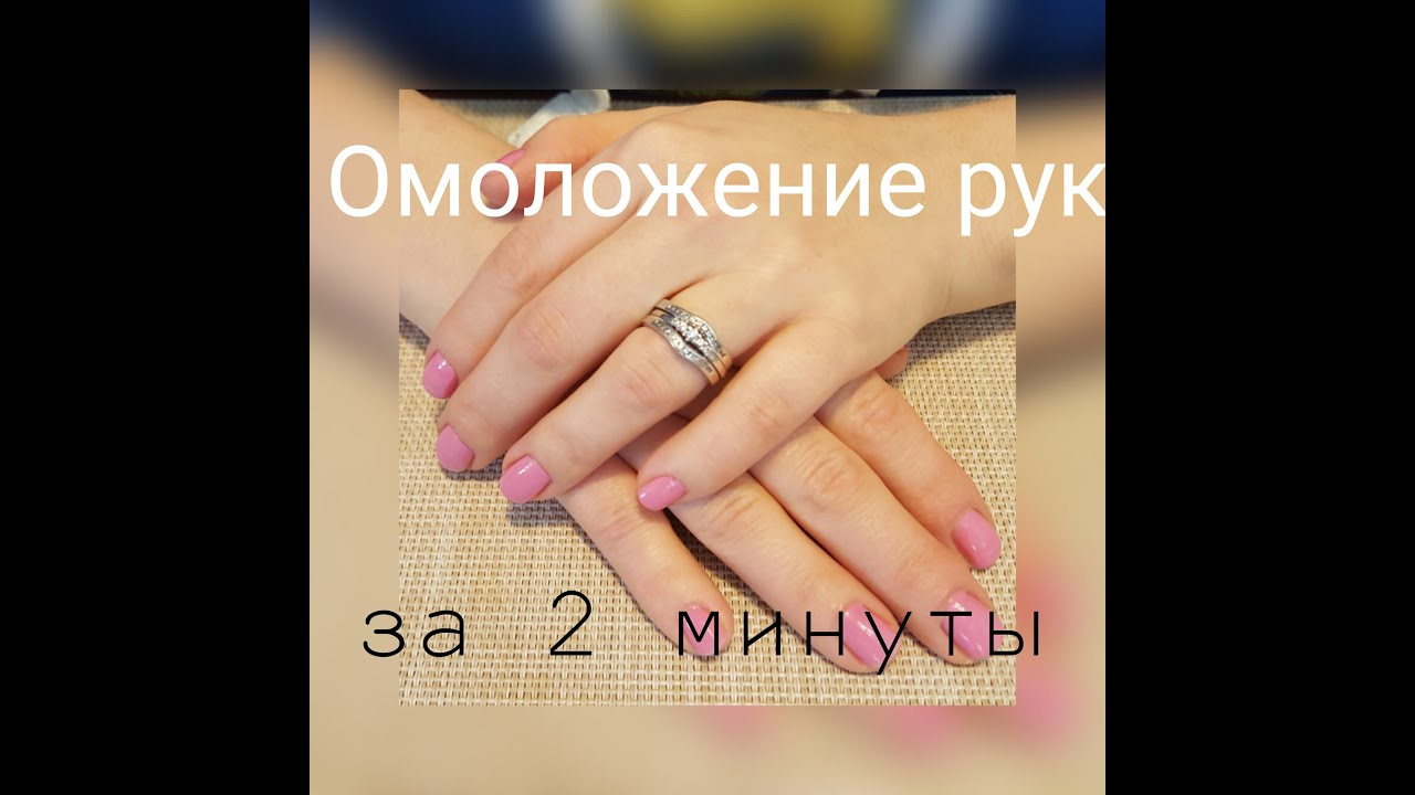 Как омолаживать кожу рук в домашних условиях