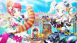 ゆな from STAR☆ANIS - マジックスマイル