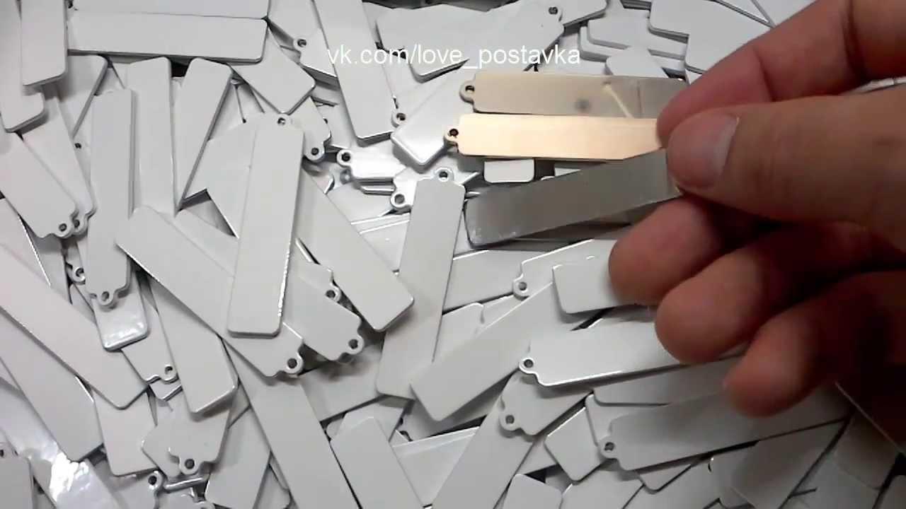 Би-ксеноновые линзы. Монтаж в фары ВАЗ 2114. Видео №74 - YouTube