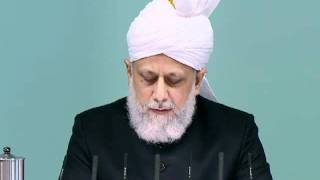 (Bengali) Friday Sermon 9th September 2011 Practice truth in all aspects of your life