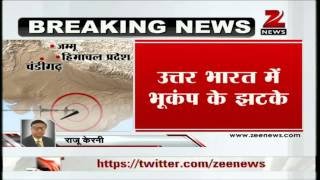 Zee News: Earthquake rocks Jammu region, tremors felt in Himachal, Punjab