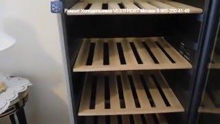 Ремонт Холодильника Винный шкаф VESTFROST(Ремонт Холодильников Москва 8-965-250-41-48 Александр., 2016-03-17T20:26:03.000Z)