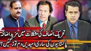 Takrar With Imran Khan | 21 January 2019 | Express News