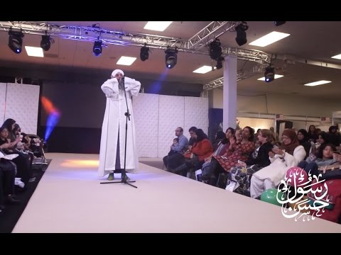 Hassen Rasool -  The Call to Prayer - Olympia London - United Kingdom - Adhan