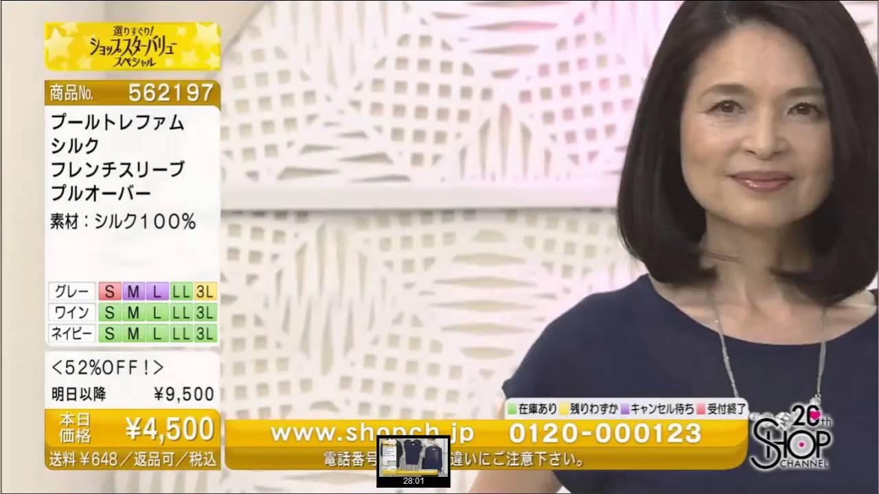 Hidemi Aoki (青木英美) Modelin...