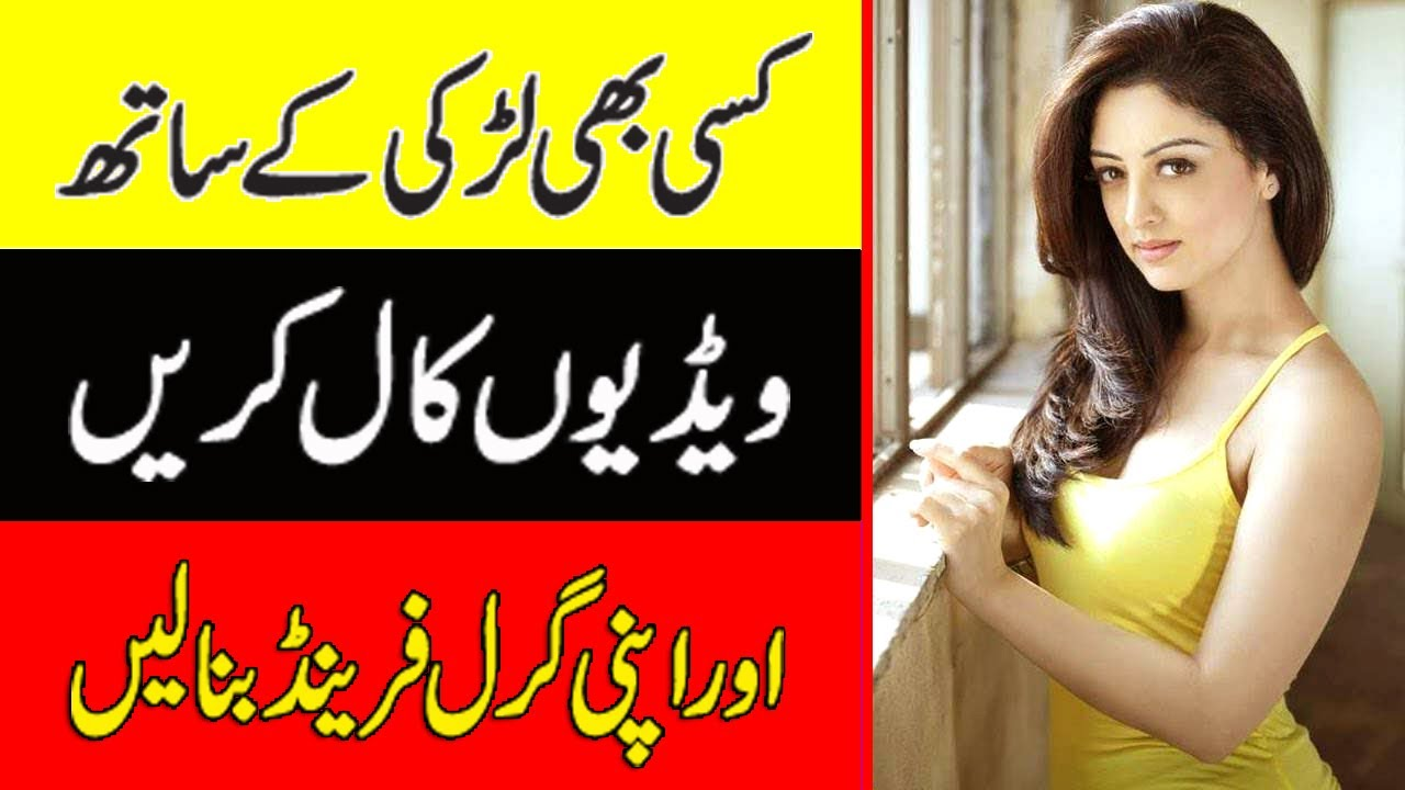 best dating site in pakistan