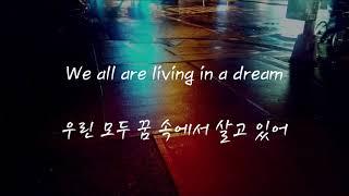 Imagine Dragons - Dream (한국어 가사/해석/자막)