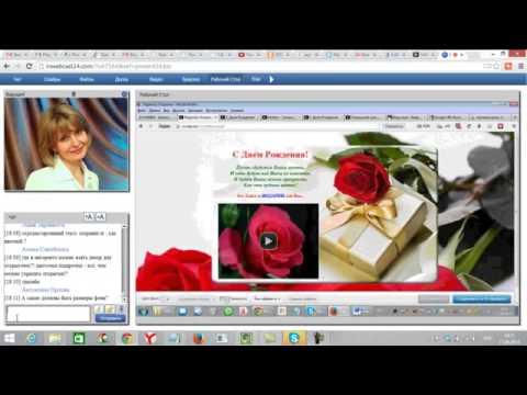 Создание видео открыток онлайн