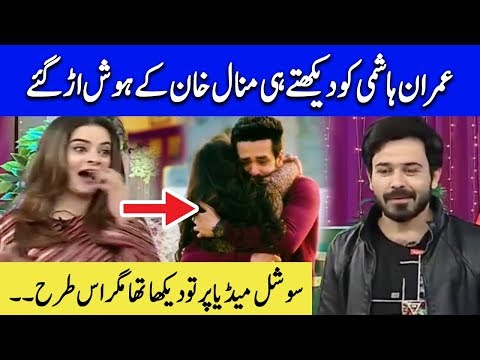 Minal Khan Meet Emraan Hashmi First Time | Celeb City
