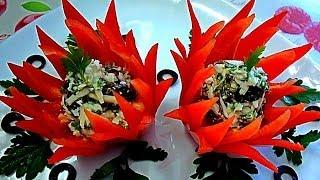 Цветы из перца! Салат в цветочках! Карвинг перца! Flowers of pepper! Carving pepper!