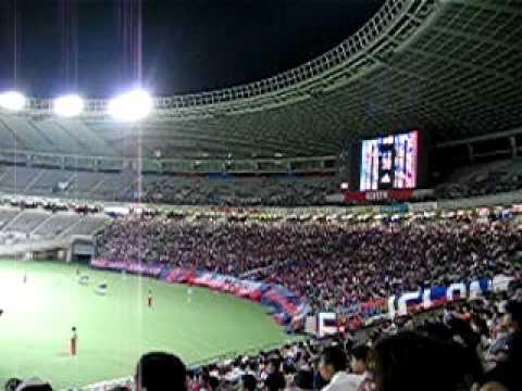 FC東京 バモ東京(応援歌)[2009...