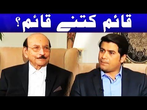 Sawaal Awam Ka - Syed Qaim Ali Shah - 29 April 2017 - Dunya News