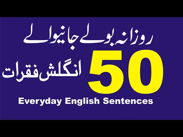 50 Common English Sentences You Need for Daily Conversation| Urdu| Everyday Sentences 6| StepForward