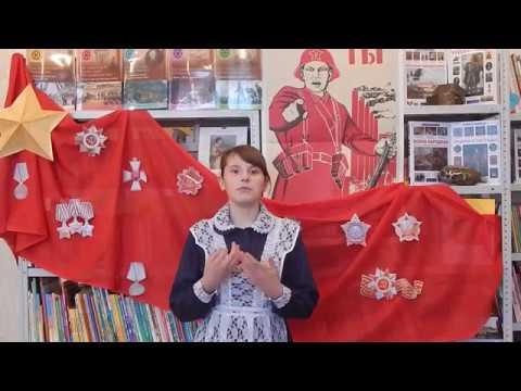 Изображение предпросмотра прочтения – ДарьяБордачева читает произведение «День победы» Э.А.Асадова
