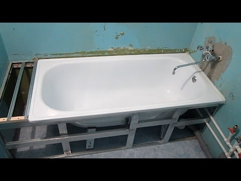 Как сделать короб для ванной