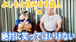 【あっぱれコイズミ】 Twitter▷ https://mobile.twitter.com/A_koizumi?...