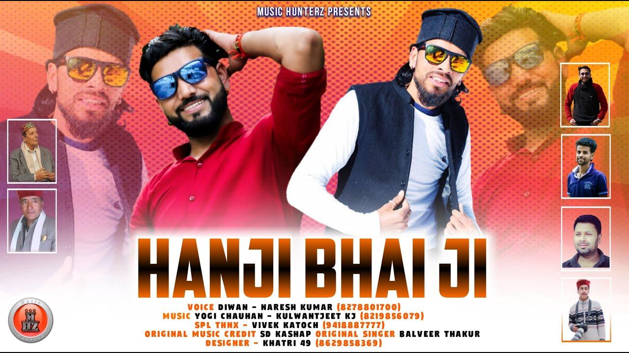 Hanji Bhai Ji | Diwan & Naresh Kumar | Himachali Non-Stop Songs