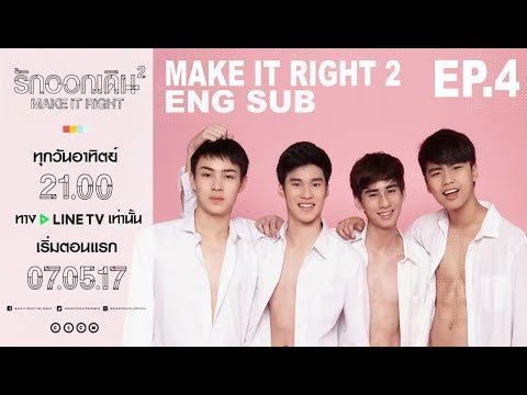 [Eng Sub - BL] Make It Right Season 2 Ep.4