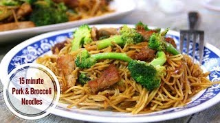 Pork and Broccoli Noodles in 15 Minutes.