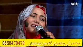 فهيمه عبدالله قهوتنا 2020 فرع في القلب نار