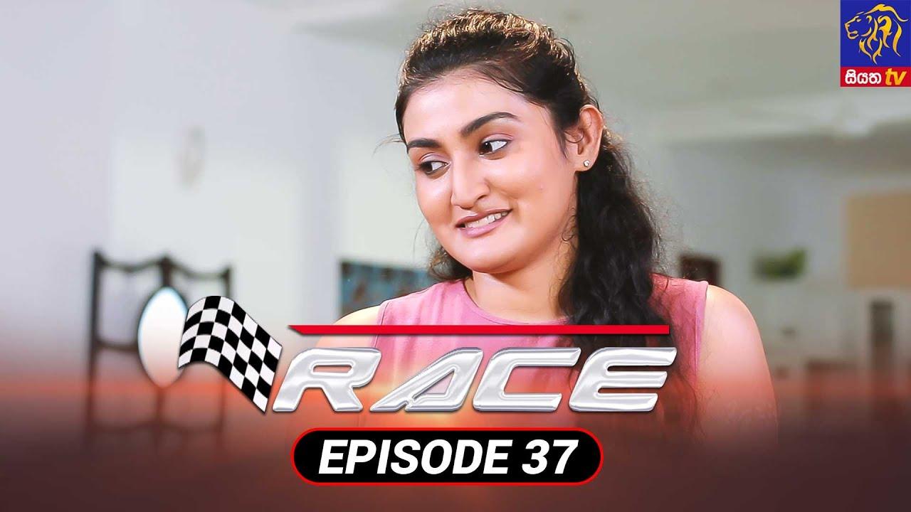 Download Race - රේස්   Episode 37   27 - 09 - 2021   Siyatha TV