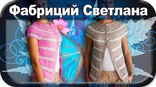 ☆ Кардиган, вязание крючком для начинающих, cardigan, crochet.
