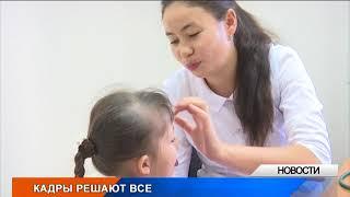 Кадровый вопрос в больницах Уральска будет решен