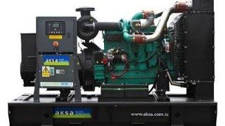 Дизельная электростанция (дизель генератор) AKSA APD 145 C (105 кВт) открытая(Дизель-генераторы AKSA APD 145 C (номинальной мощностью 105 кВт и частотой 50 Гц) изготавливаются на основе английск..., 2017-01-09T12:35:58.000Z)
