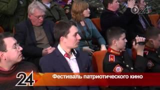 В Казани прошел кинофестиваль патриотического кино