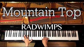 【ピアノ】Mountain Top/RADWIMPS/ 映画『空海ーKU-KAIー美しき王妃の謎』主題歌/弾いてみた/Piano/CANACANA