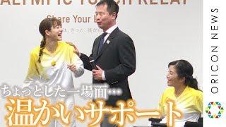 石原さとみ、東京パラリンピック聖火リレーへの想いを語る。心温まる場面も…『東京2020パラリンピック』聖火リレー記者発表会