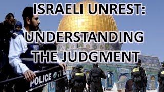Video Israeli Unrest: Understanding the Judgment download MP3, 3GP, MP4, WEBM, AVI, FLV Juli 2018