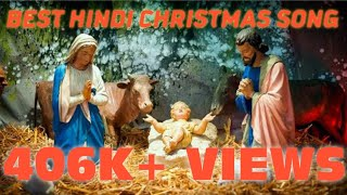 Download Video Best Hindi Christmas song  2018 MP3 3GP MP4