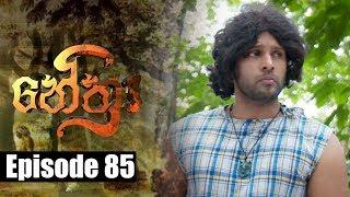 Nethra - නේත්රා Episode 85 | 18 - 07 - 2018 | SIYATHA TV Thumbnail