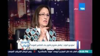 النائبة د. نادية هنري:الأمن في المشاكل الطائفية يجب أن يكون محايد ويدافع عن المواطن  بعيدا  عن الدين