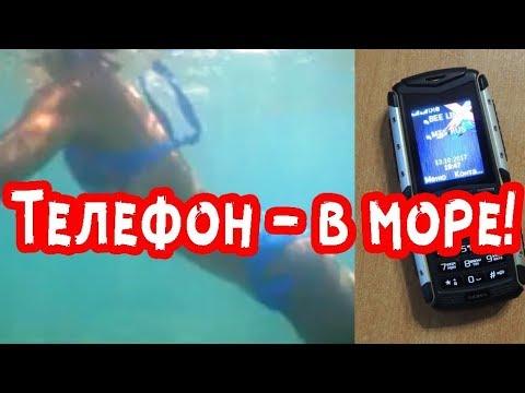 Видеосъёмка кнопочным 📱 телефоном в воде 🌊 Средиземного моря. (Cyprus).