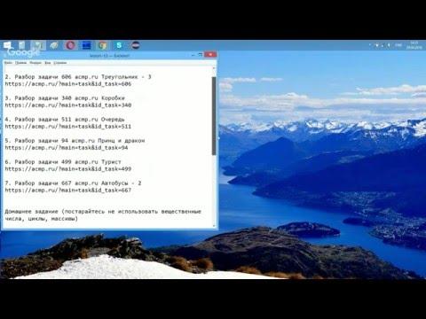 ЛовиОтвет - Решебник и калькулятор с решениями примеров и