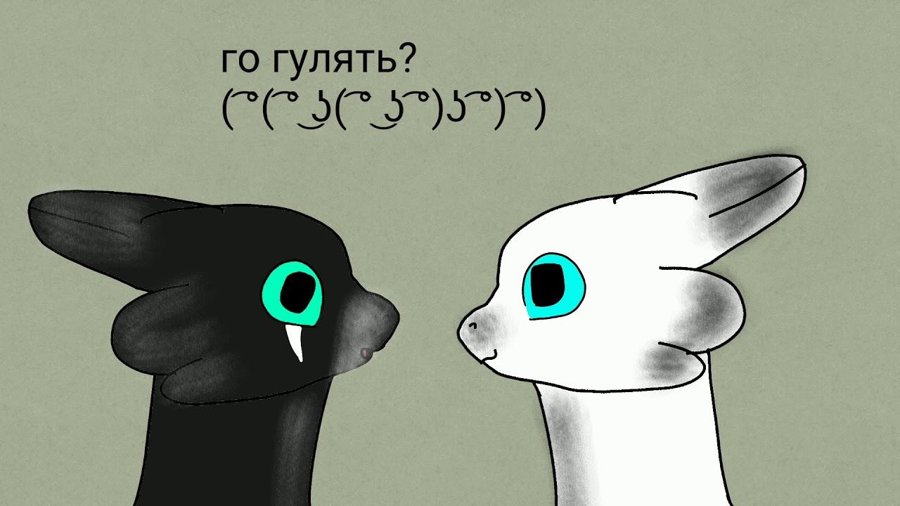 Вечерняя прогулка :/ (gift for ~Shogo Furry~)