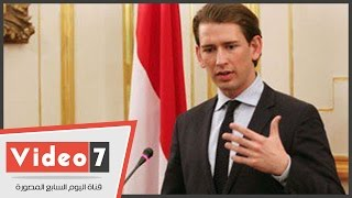 وزير خارجية النمسا: مصر هى نموذج الإسلام الوسطى القادر على محاربة الإرهاب