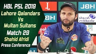 Match 29 - Post Match Press Conference: Lahore Qalandars Vs Multan Sultans | Shahid Afridi