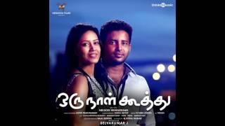 Download Hindi Video Songs - Adiyae Azhagae | Voice Only | Sean Roldan, Padmalatha | Oru Naal Koothu