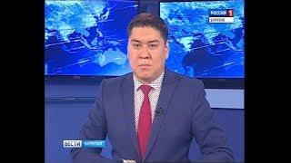 Вести Бурятия. 12-40 Эфир от 23.11.2017