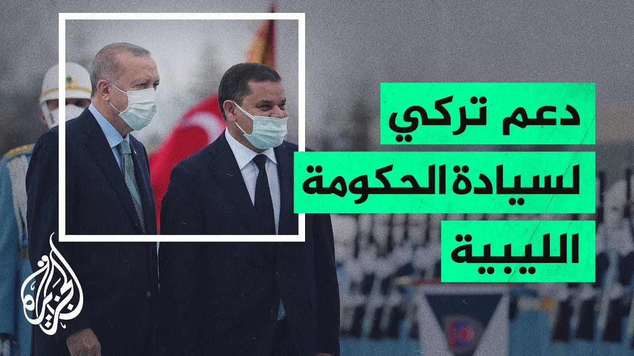 أردوغان: اتفاقية ترسيم الحدود البحرية مع ليبيا ضمنت مستقبل المصالح للبلدين
