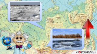 видео Карта морей и океанов атлас 7 класс