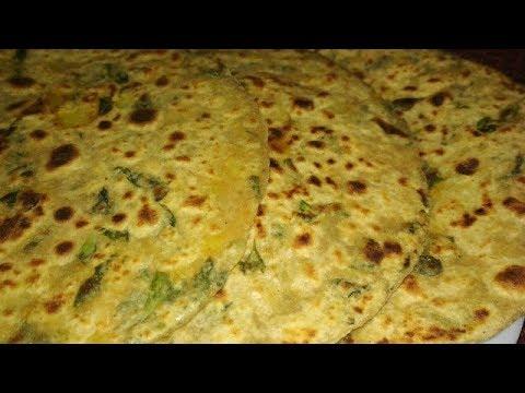 Aaloo methi paratha recipe / Different Paratha recipe videos / Aalu methi paratha/ Fenugreek paratha