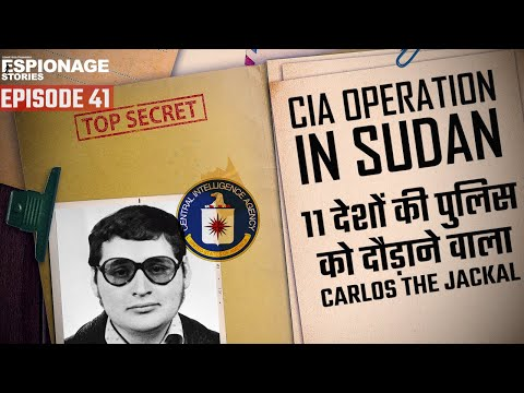 How CIA Caught
